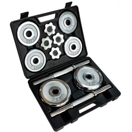 Гантельный набор FitLogic Home Dumbbell Chrome Set Box 20kg DB2510