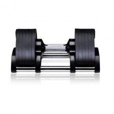 Гантель с переменным весом 2-20 кг Stein DB2514A
