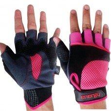 Перчатки для велосипеда Energy 7016