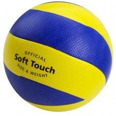 Мяч волейбольный Profi VA 0033