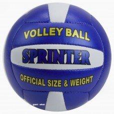Мяч волейбольный Sprinter 55
