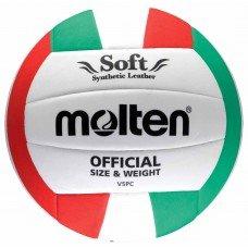 Мяч волейбольный Molten V5PC