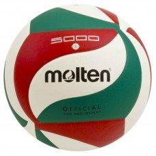 Мяч волейбольный Molten VB 2635 5000